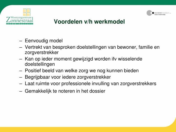 Voordelen v/h werkmodel