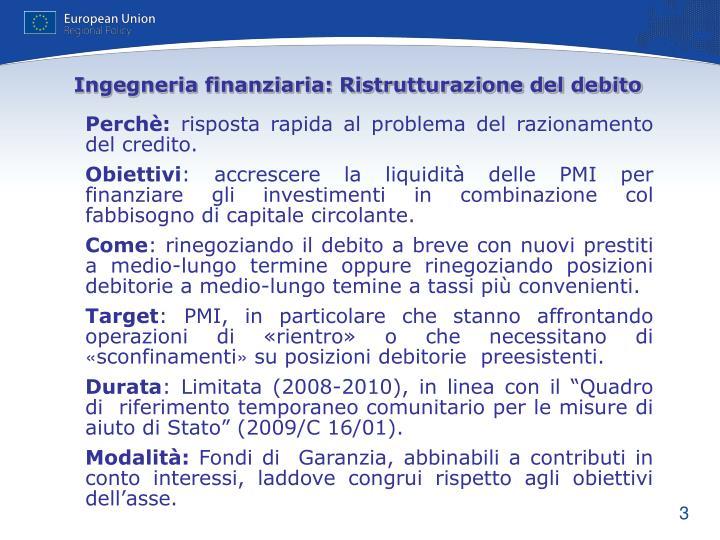 Ingegneria finanziaria: Ristrutturazione del debito