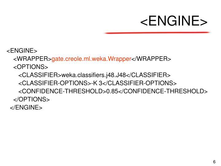 <ENGINE>