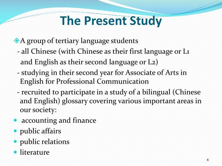 The Present Study