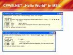 c vb net hello world in msil