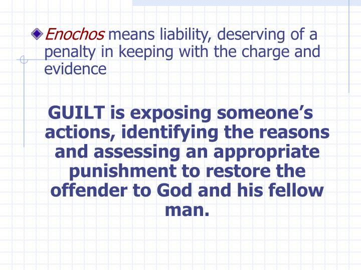Enochos