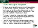 work group s purpose