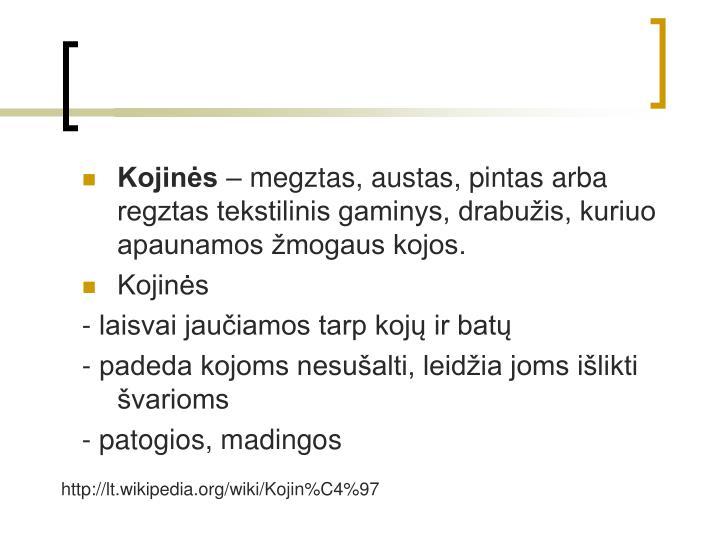 Kojins