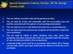 special exception criteria section 38 78 orange county code