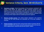 variance criteria sect 30 43 con t