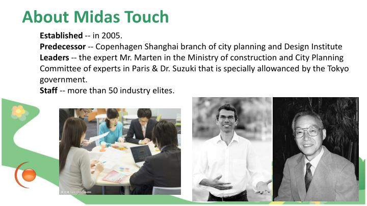 About Midas Touch
