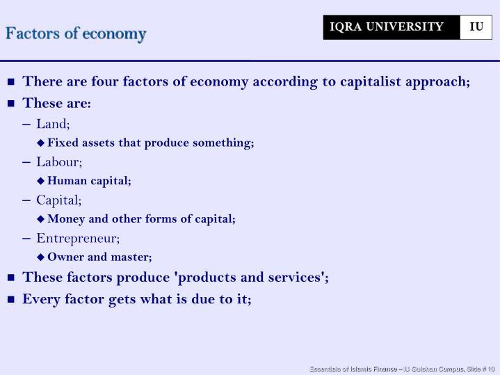 Factors of economy