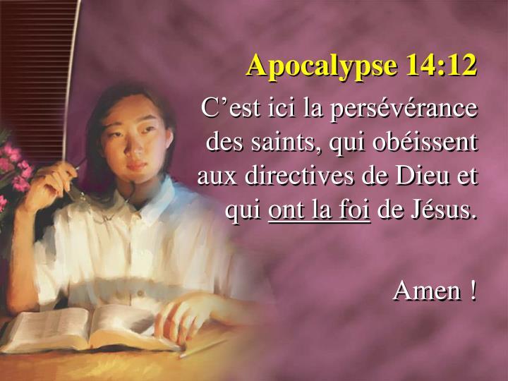 Apocalypse 14:12