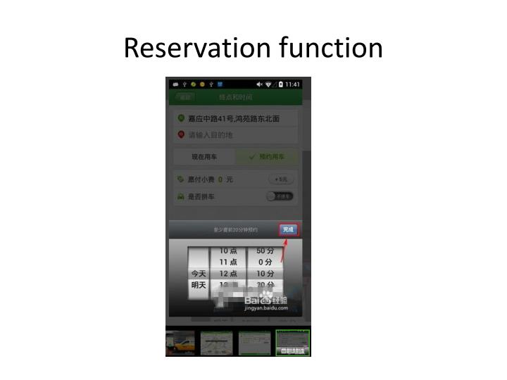 Reservation function