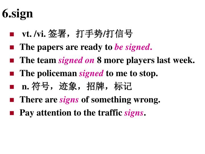6.sign