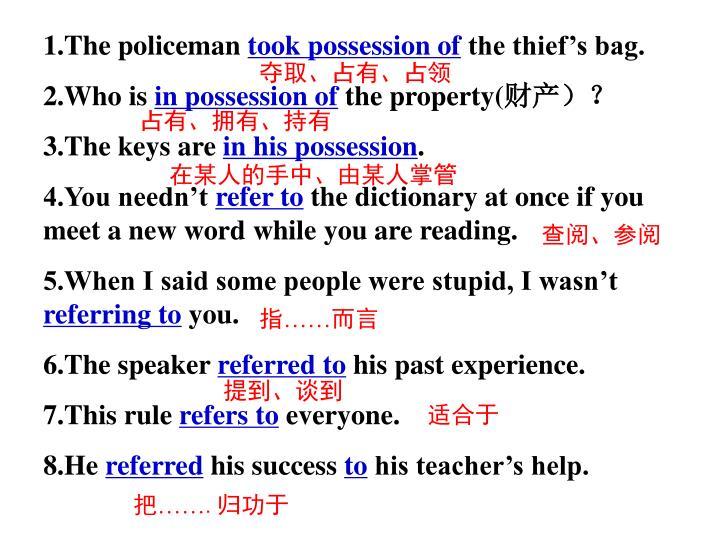1.The policeman