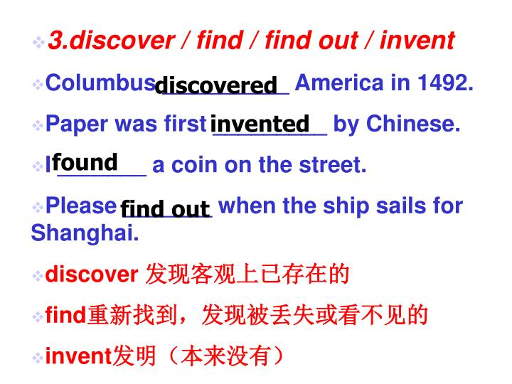 3.discover / find / find out / invent