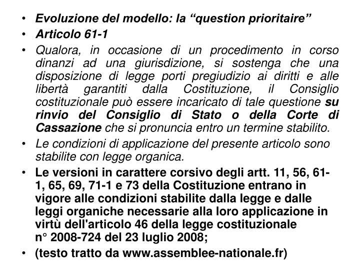 """Evoluzione del modello: la """"question prioritaire"""""""