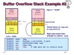 buffer overflow stack example 2