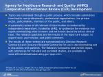 agency for healthcare research and quality ahrq comparative effectiveness review cer development