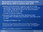 noninvasive positive pressure ventilation with bpap versus cpap in patients with acpe