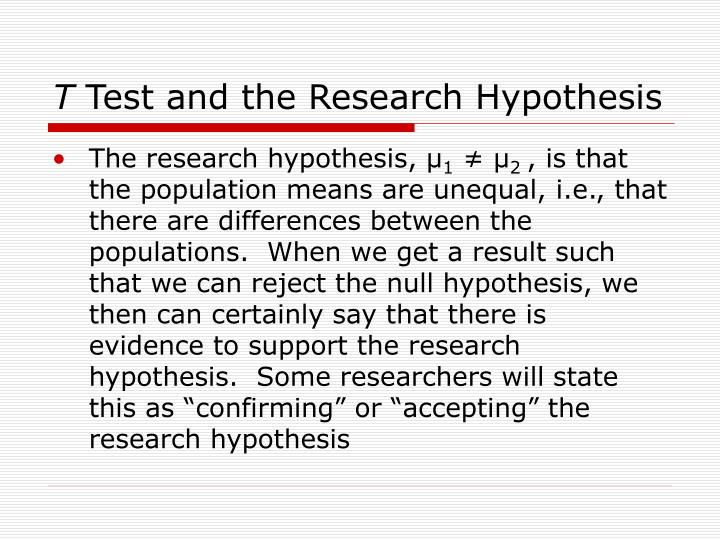 T test and the research hypothesis