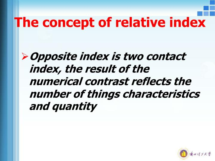 The concept of relative index