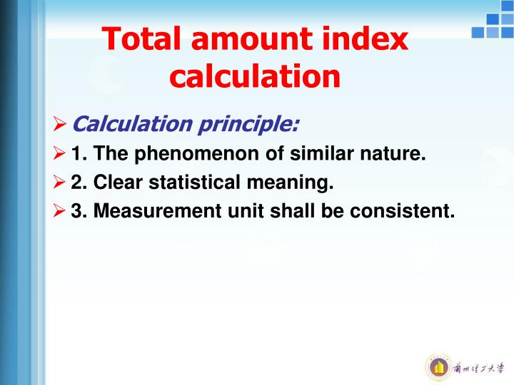 Total amount index calculation