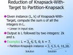 reduction of knapsack with target to partition knapsack