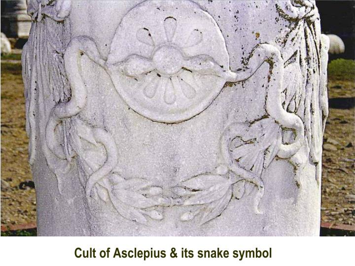 Cult of Asclepius & its snake symbol