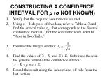 constructing a confidence interval for not known