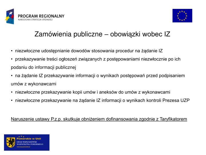 Zamówienia publiczne – obowiązki wobec IZ