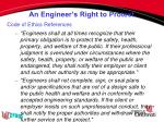 an engineer s right to protest3