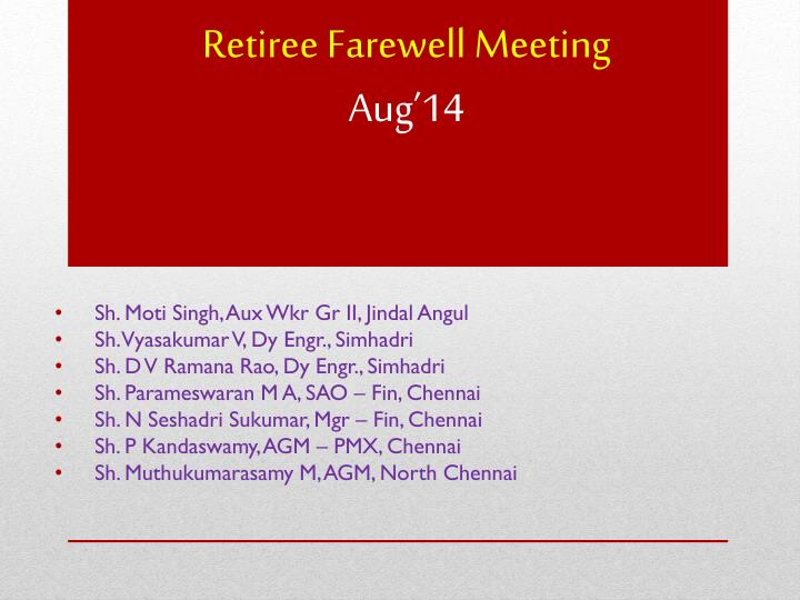 Retiree farewell meeting aug 14