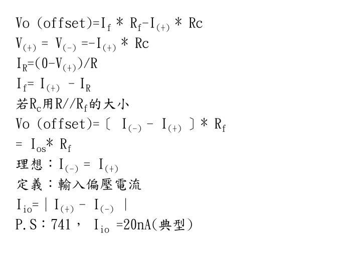 Vo (offset)=I