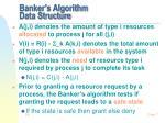 banker s algorithm data structure