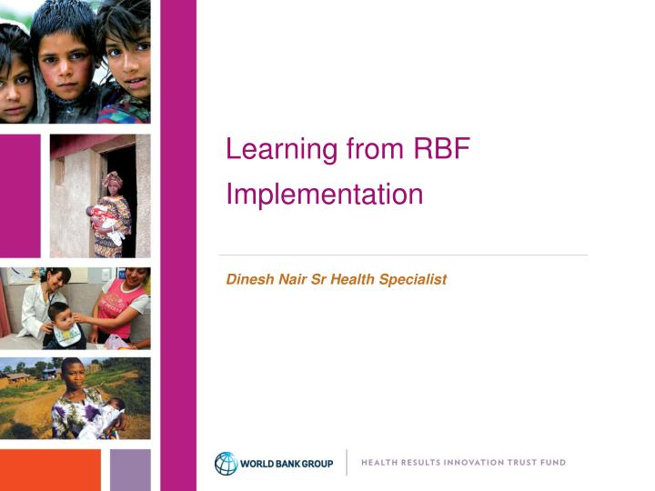 Learning from RBF Implementation