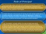 role of principal
