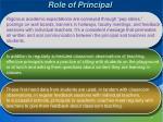 role of principal1