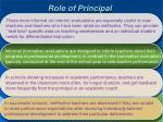 role of principal2