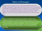 role of principal3