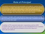 role of principal4