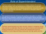 role of superintendent2