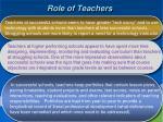 role of teachers1