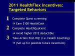 2011 healthflex incentives targeted behaviors