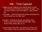 hw time capsule