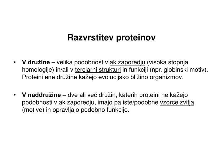 Razvrstitev proteinov