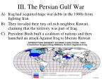 iii the persian gulf war
