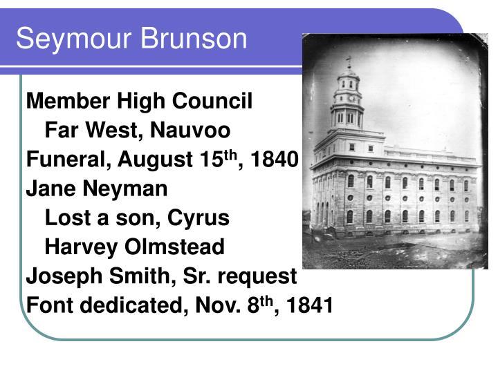 Seymour Brunson