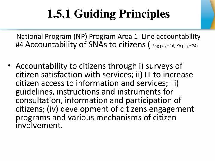 1.5.1 Guiding Principles