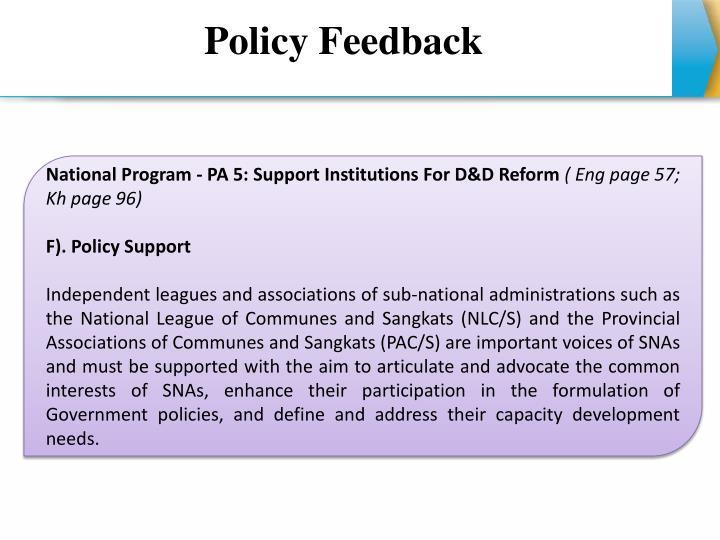 Policy Feedback