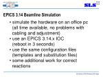 epics 3 14 beamline simulation