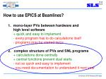 how to use epics at beamlines