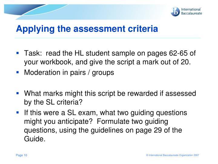 Applying the assessment criteria